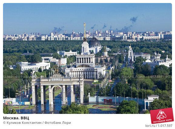 Купить «Москва. ВВЦ», фото № 1017597, снято 18 июня 2009 г. (c) Куликов Константин / Фотобанк Лори