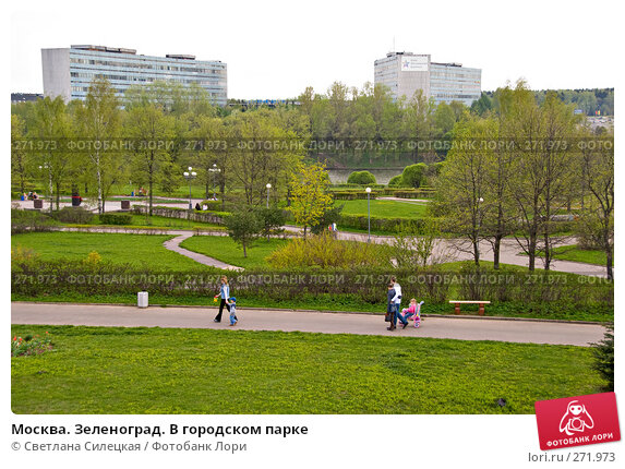 Москва. Зеленоград. В городском парке, фото № 271973, снято 2 мая 2008 г. (c) Светлана Силецкая / Фотобанк Лори