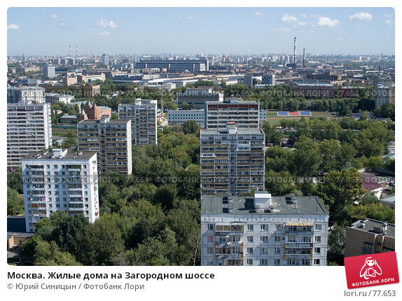 Москва. Жилые дома на Загородном шоссе, фото № 77653, снято 29 августа 2007 г. (c) Юрий Синицын / Фотобанк Лори