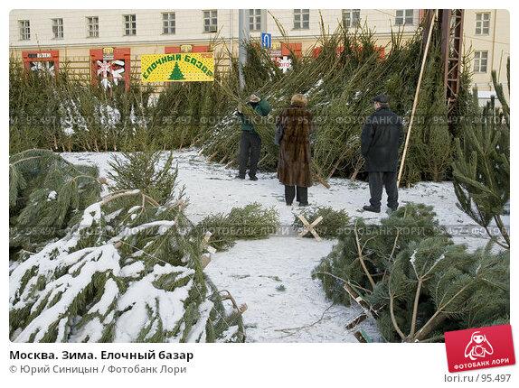 Москва. Зима. Елочный базар, фото № 95497, снято 25 декабря 2006 г. (c) Юрий Синицын / Фотобанк Лори