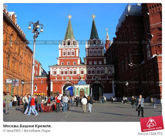 Москва.Башни Кремля., эксклюзивное фото № 324773, снято 8 июня 2008 г. (c) lana1501 / Фотобанк Лори