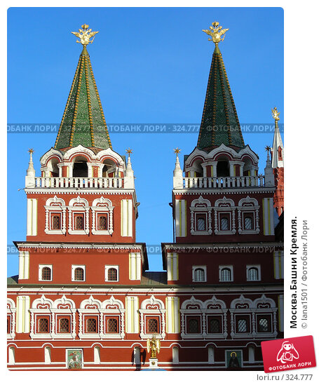Москва.Башни Кремля., эксклюзивное фото № 324777, снято 8 июня 2008 г. (c) lana1501 / Фотобанк Лори