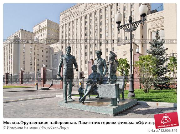 Где можно заказать памятник к фильму офицеры памятники из гранита в саратове армении