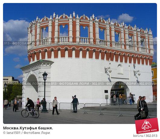 Москва.Кутафья башня., эксклюзивное фото № 302013, снято 27 апреля 2008 г. (c) lana1501 / Фотобанк Лори