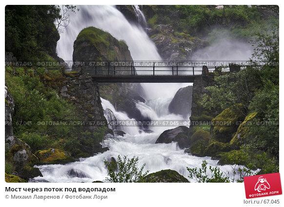 Мост через поток под водопадом, фото № 67045, снято 17 июля 2006 г. (c) Михаил Лавренов / Фотобанк Лори