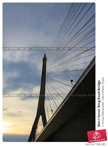Мост Inner Ring Road Bridge, фото № 106281, снято 29 июля 2007 г. (c) Илья Малышев / Фотобанк Лори