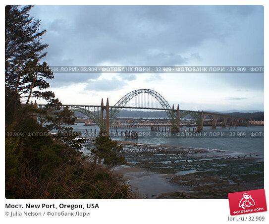 Купить «Мост. New Port, Oregon, USA», фото № 32909, снято 1 марта 2007 г. (c) Julia Nelson / Фотобанк Лори