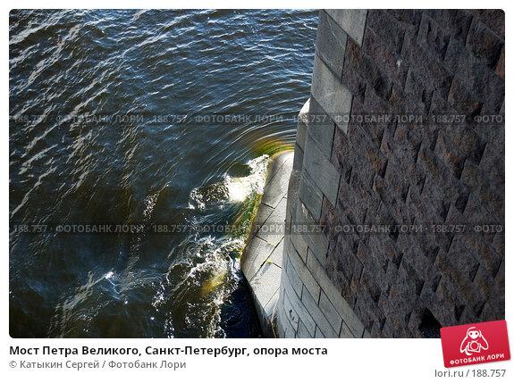 Мост Петра Великого, Санкт-Петербург, опора моста, фото № 188757, снято 1 сентября 2007 г. (c) Катыкин Сергей / Фотобанк Лори