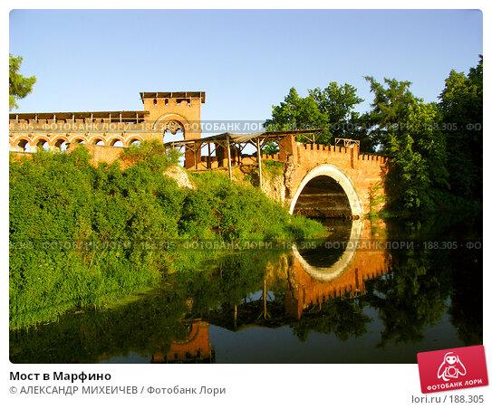 Мост в Марфино, фото № 188305, снято 17 июня 2006 г. (c) АЛЕКСАНДР МИХЕИЧЕВ / Фотобанк Лори