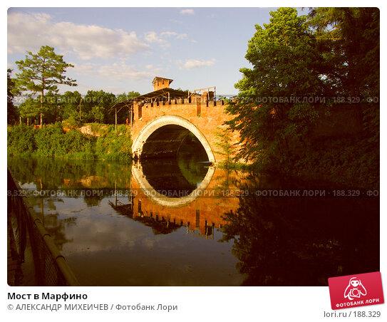Мост в Марфино, фото № 188329, снято 17 июня 2006 г. (c) АЛЕКСАНДР МИХЕИЧЕВ / Фотобанк Лори