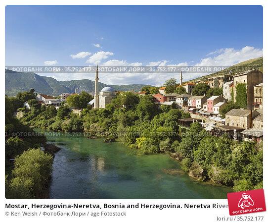 Mostar, Herzegovina-Neretva, Bosnia and Herzegovina. Neretva River... Стоковое фото, фотограф Ken Welsh / age Fotostock / Фотобанк Лори