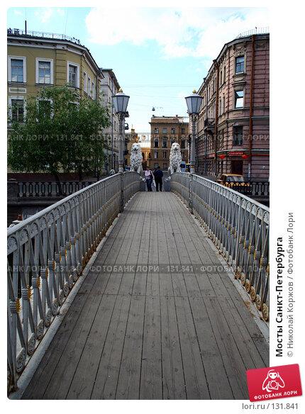Мосты Санкт-Петербурга, фото № 131841, снято 16 мая 2007 г. (c) Николай Коржов / Фотобанк Лори
