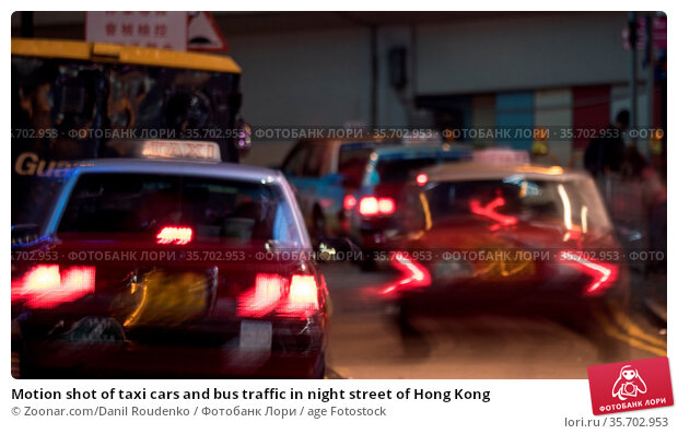Motion shot of taxi cars and bus traffic in night street of Hong Kong. Стоковое фото, фотограф Zoonar.com/Danil Roudenko / age Fotostock / Фотобанк Лори