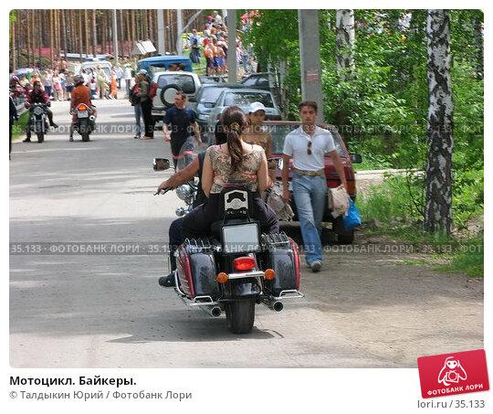 Мотоцикл. Байкеры., фото № 35133, снято 4 июня 2006 г. (c) Талдыкин Юрий / Фотобанк Лори