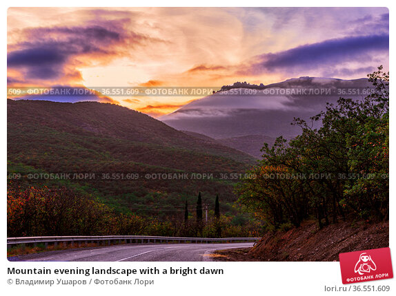 Mountain evening landscape with a bright dawn. Стоковое фото, фотограф Владимир Ушаров / Фотобанк Лори