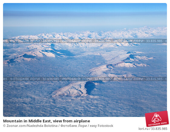 Купить «Mountain in Middle East, view from airplane», фото № 33835985, снято 30 мая 2020 г. (c) easy Fotostock / Фотобанк Лори