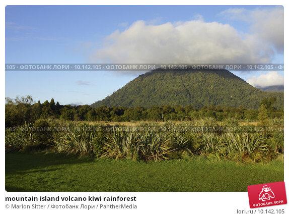 вулкан киви