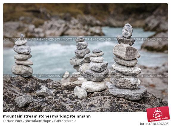 mountain stream stones marking steinmann. Стоковое фото, фотограф Hans Eder / PantherMedia / Фотобанк Лори