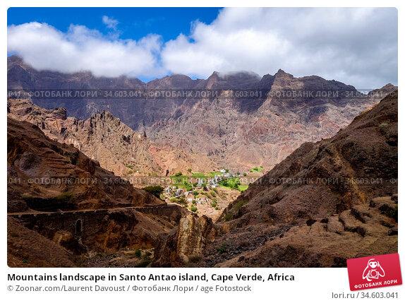 Mountains landscape in Santo Antao island, Cape Verde, Africa. Стоковое фото, фотограф Zoonar.com/Laurent Davoust / age Fotostock / Фотобанк Лори