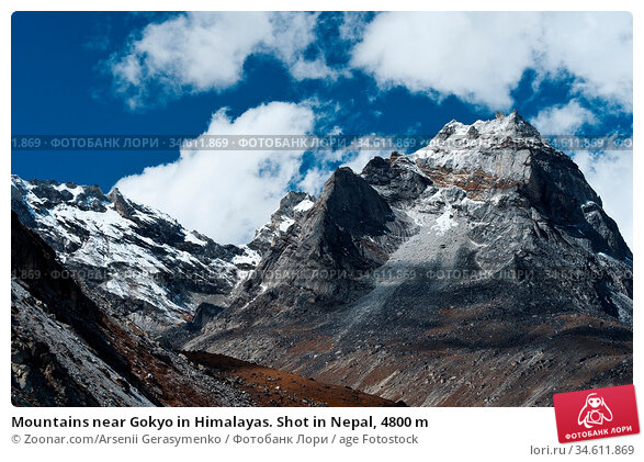 Mountains near Gokyo in Himalayas. Shot in Nepal, 4800 m. Стоковое фото, фотограф Zoonar.com/Arsenii Gerasymenko / age Fotostock / Фотобанк Лори