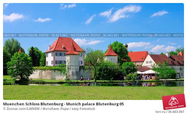 Muenchen Schloss Blutenburg - Munich palace Blutenburg 05. Стоковое фото, фотограф Zoonar.com/LIANEM / easy Fotostock / Фотобанк Лори