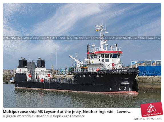 Multipurpose ship MS Leysand at the jetty, Neuharlingersiel, Lower... Стоковое фото, фотограф Jürgen Wackenhut / age Fotostock / Фотобанк Лори