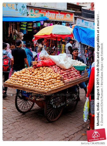 Mumbai, India - August 5 2017: Fresh fruit and vegetables at a market... Стоковое фото, фотограф Zoonar.com/Chris Putnam / age Fotostock / Фотобанк Лори