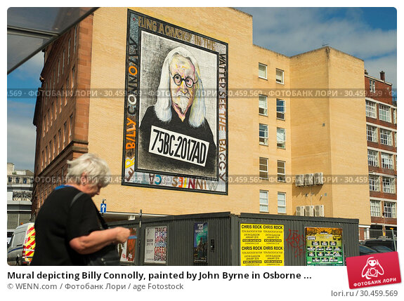Mural depicting Billy Connolly, painted by John Byrne in Osborne ... (2017 год). Редакционное фото, фотограф WENN.com / age Fotostock / Фотобанк Лори
