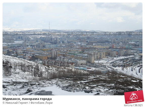 Мурманск, панорама города, фото № 38921, снято 29 апреля 2007 г. (c) Николай Гернет / Фотобанк Лори
