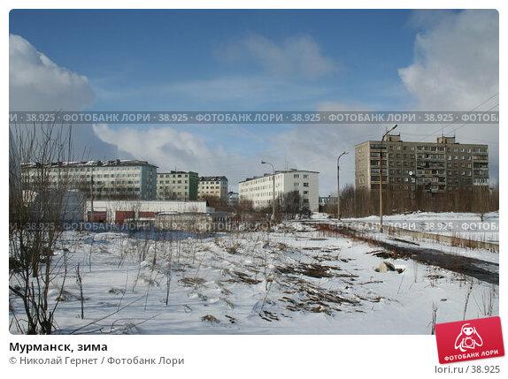 Мурманск, зима, фото № 38925, снято 29 апреля 2007 г. (c) Николай Гернет / Фотобанк Лори