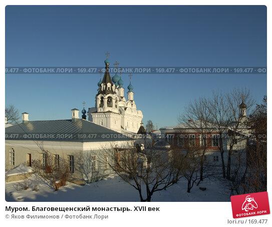 Муром. Благовещенский монастырь. XVII век, фото № 169477, снято 23 декабря 2007 г. (c) Яков Филимонов / Фотобанк Лори