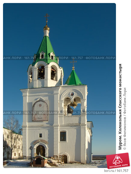 Муром. Колокольня Спасского монастыря, фото № 161757, снято 23 декабря 2007 г. (c) Яков Филимонов / Фотобанк Лори