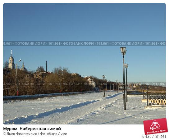 Муром. Набережная зимой, фото № 161961, снято 23 декабря 2007 г. (c) Яков Филимонов / Фотобанк Лори