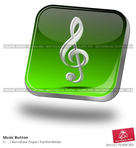 Music Button. Стоковое фото, фотограф . . / PantherMedia / Фотобанк Лори