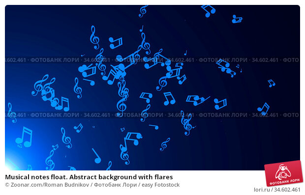 Musical notes float. Abstract background with flares. Стоковое фото, фотограф Zoonar.com/Roman Budnikov / easy Fotostock / Фотобанк Лори