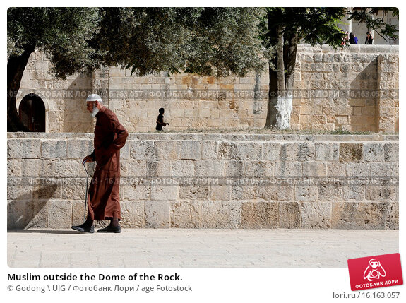 the first muslim of the dome of the rock