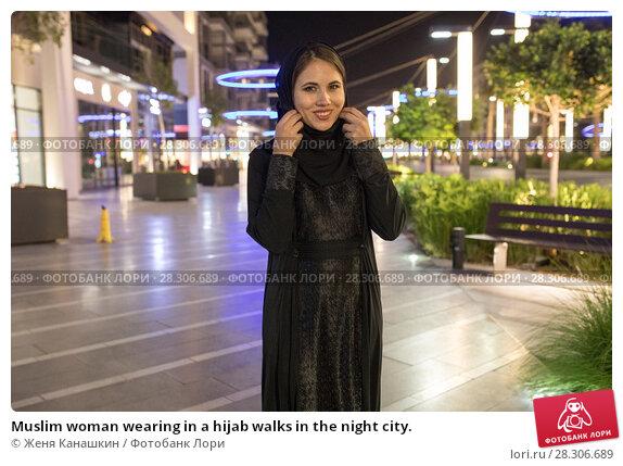 Купить «Muslim woman wearing in a hijab walks in the night city.», фото № 28306689, снято 25 марта 2018 г. (c) Женя Канашкин / Фотобанк Лори