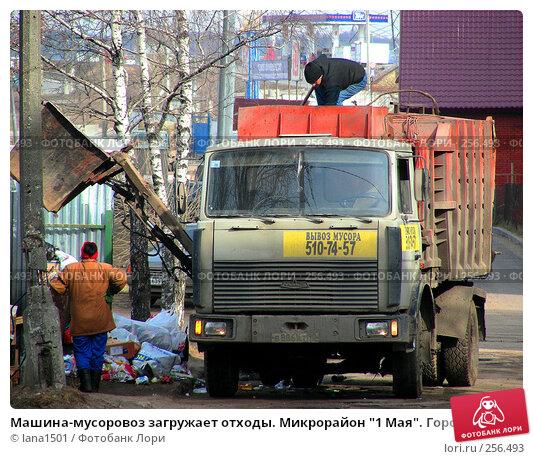 Мусорная машина убирает мусор с улиц Москвы, эксклюзивное фото № 256493, снято 31 марта 2008 г. (c) lana1501 / Фотобанк Лори