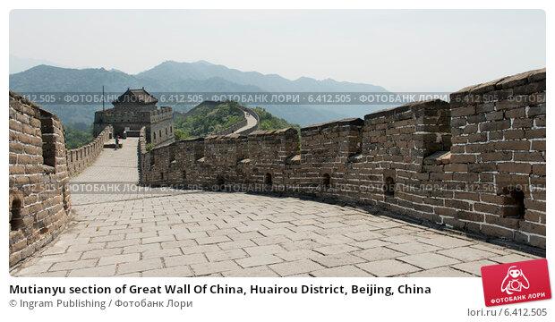 Купить «Mutianyu section of Great Wall Of China, Huairou District, Beijing, China», фото № 6412505, снято 23 августа 2012 г. (c) Ingram Publishing / Фотобанк Лори