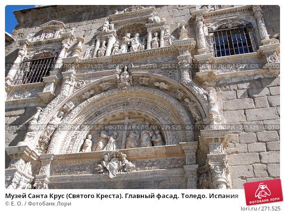 Музей Санта Крус (Святого Креста). Главный фасад. Толедо. Испания, фото № 271525, снято 21 апреля 2008 г. (c) Екатерина Овсянникова / Фотобанк Лори
