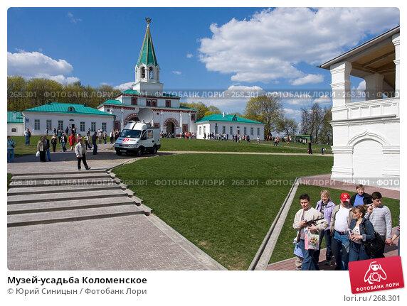 Музей-усадьба Коломенское, фото № 268301, снято 27 апреля 2008 г. (c) Юрий Синицын / Фотобанк Лори