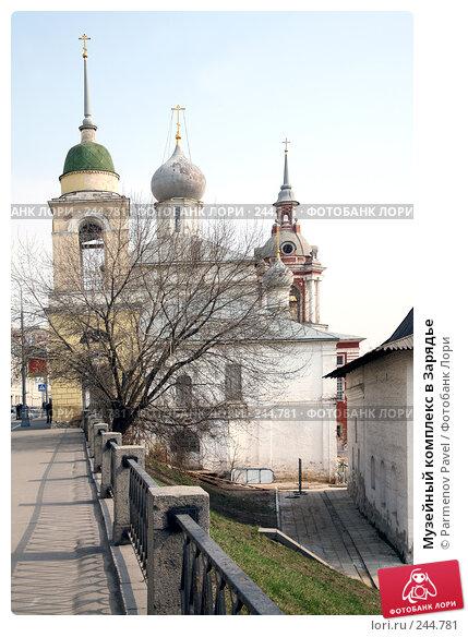 Музейный комплекс в Зарядье, фото № 244781, снято 4 апреля 2008 г. (c) Parmenov Pavel / Фотобанк Лори