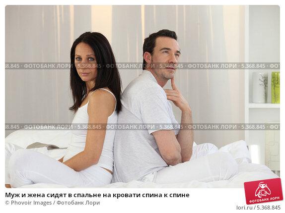 муж и жена на спальне видео