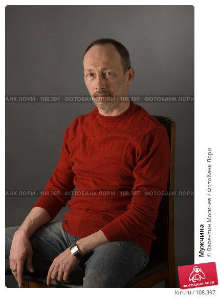 Купить «Мужчина», фото № 108397, снято 2 мая 2007 г. (c) Валентин Мосичев / Фотобанк Лори