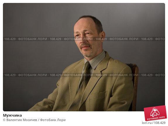 Мужчина, фото № 108429, снято 2 мая 2007 г. (c) Валентин Мосичев / Фотобанк Лори