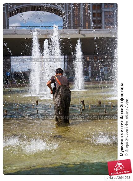Мужчина чистит бассейн фонтана, фото № 264073, снято 10 августа 2007 г. (c) Игорь Жоров / Фотобанк Лори