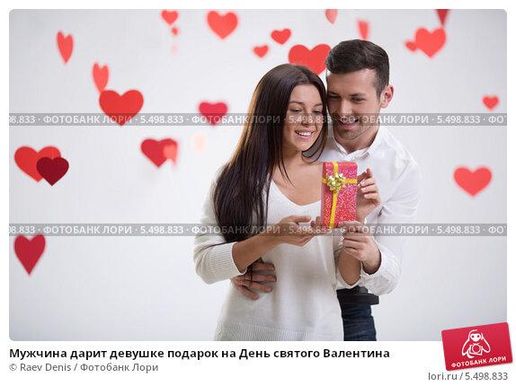 Купить «Мужчина дарит девушке подарок на День святого Валентина», фото № 5498833, снято 22 ноября 2013 г. (c) Raev Denis / Фотобанк Лори