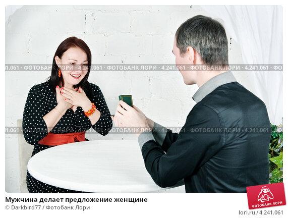 Предложил жене мужчину 5 фотография