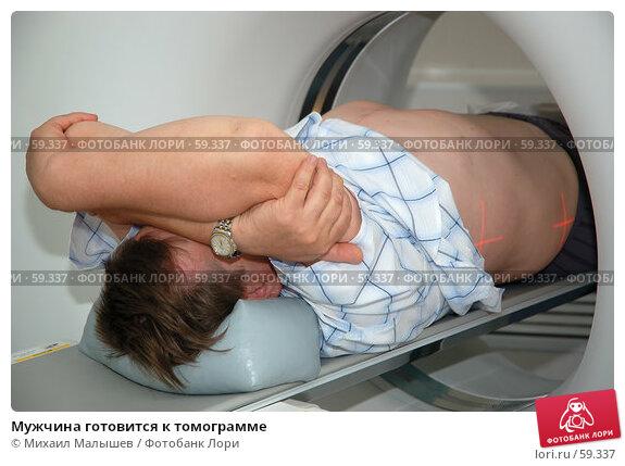 Мужчина готовится к томограмме, фото № 59337, снято 9 июня 2007 г. (c) Михаил Малышев / Фотобанк Лори