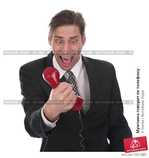 Мужчина говорит по телефону, фото № 151085, снято 13 ноября 2007 г. (c) hunta / Фотобанк Лори
